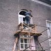 New windows mounting. Встановлення нових вікон.