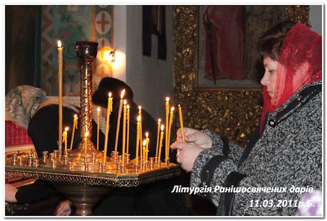 Liturgiya Ranishosv dariv_3.jpg