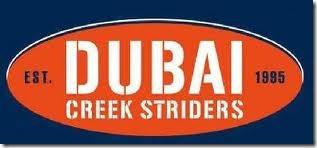 dubai creek striders
