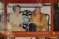 Queen Beatrix of the Netherlands visiting Nanputuo temple