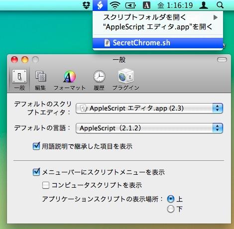 script_menu_in_shell_script.jpg