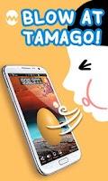 Screenshot of Shake TAMAGO