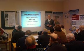"""Доклад """"Концепция развития велотранспорта в Москве"""" делает И.П.Налимов"""