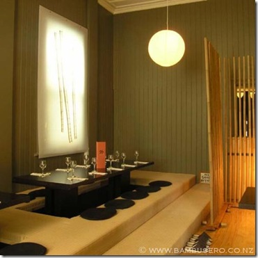 bamboo-interior-japanese-kitchen