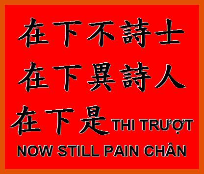 Những bài thơ HAY của TK ThiSyThiNhan