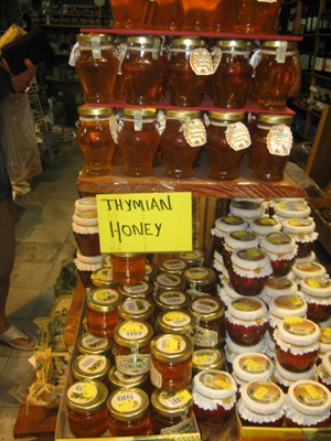 chania market honey