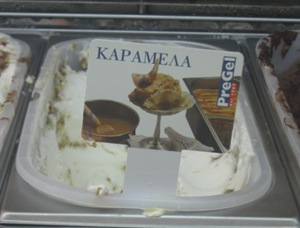 crete zachroplastia ice cream up close