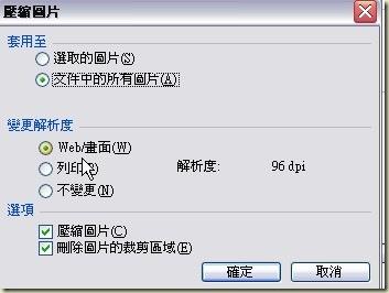 2008-11-04_122940
