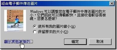 2009-04-24_003718
