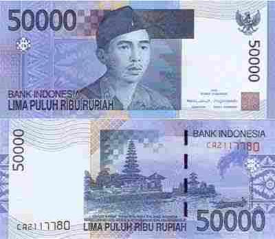 اندونيسيا روبية