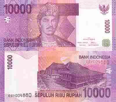 عملة اندونيسيا