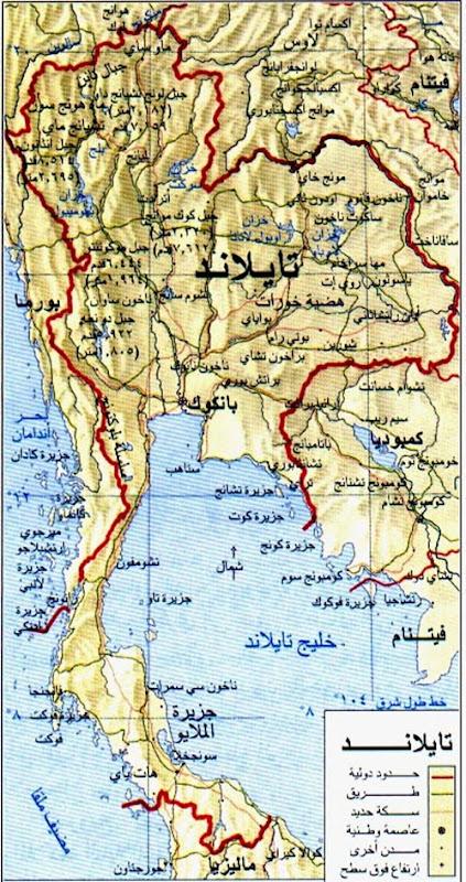 خريطة تايلاند باللغة العربية