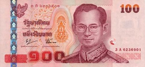 BHAT THAILAND