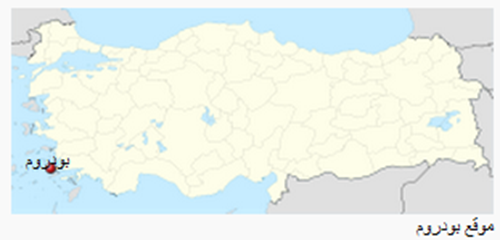 خريطة بودروم