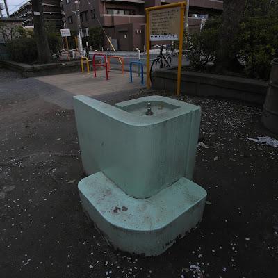 水飲み場:邦西第二児童公園