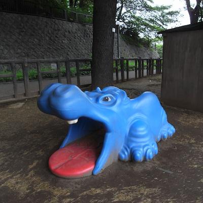 公園遊具:多摩川台公園のかば