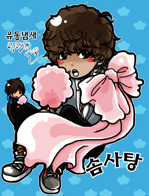 Big Bang Korean Daesung Cotton Candy Fan Art