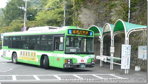 P1230373