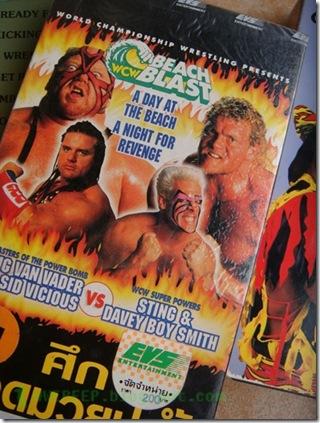 VDO VHS WWF WCW WWE 17