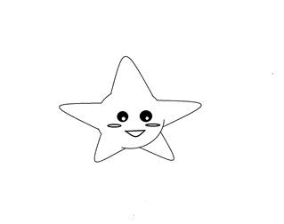 happystar_lingedepateco