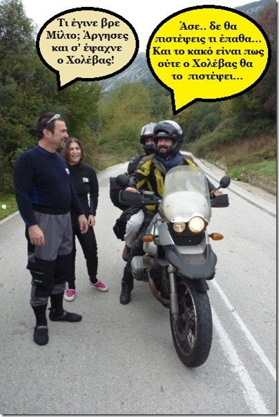 Arachthos_Oct10_ACK_600_Miltos