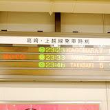 23:33 上野発、急行能登にて金沢へ向かう。