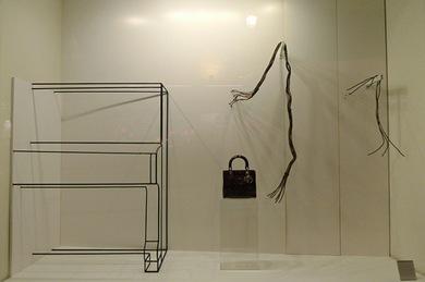 Vitrines de Paris em junho 2010 - Dior