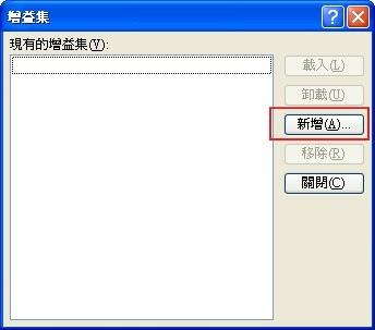 [clip_image003[3].jpg]