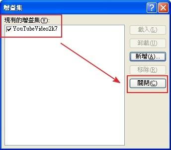 [clip_image005[3].jpg]