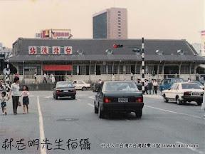 台北後站(林志明様撮影)