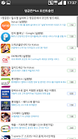 Screenshot of 영공돈 Plus (Beta)