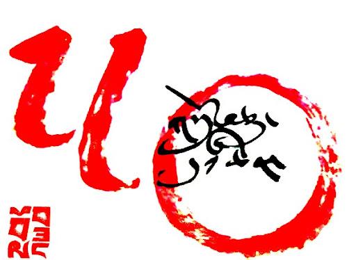 圖博抗暴50週年系列活動