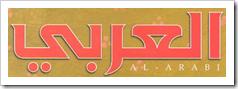 Arabi logo