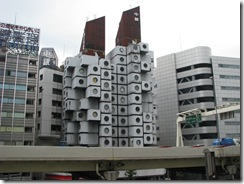 16-nakagincapsuletower-thumb