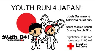 Youth Run 4 Japan