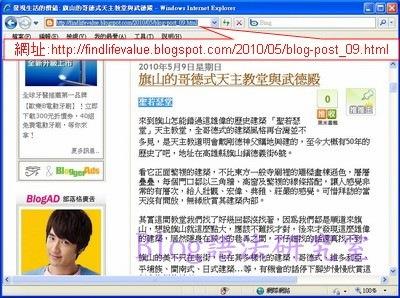 blogger_filename02s