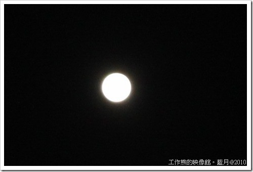 Blue_moon01