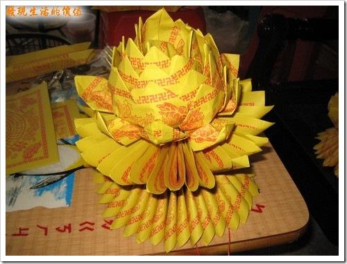 紙蓮花,自己摺為往生者祈福