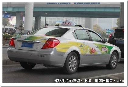 Expo_taxi01