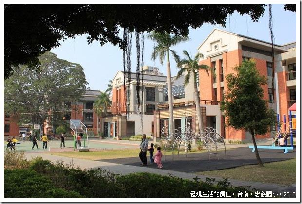 JohnGyi_elementary_school07