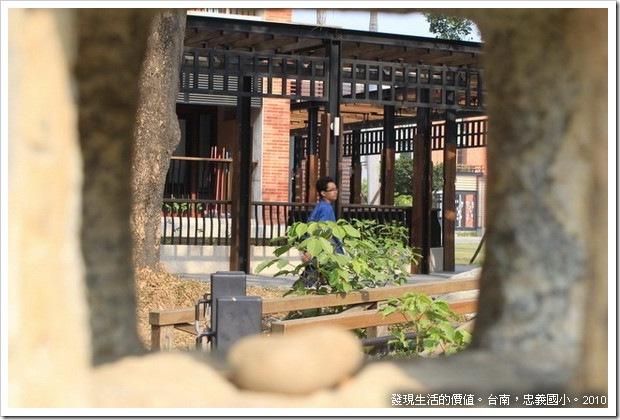 JohnGyi_elementary_school15