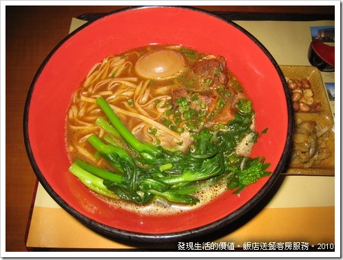 beef_noodle_hotel03