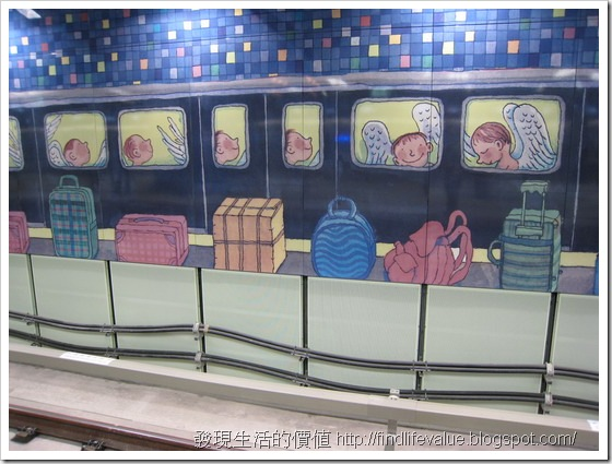 NanKang_MRT05