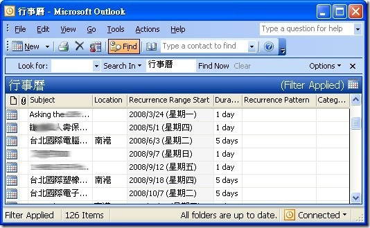 Outlook_calender03