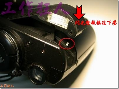 Coolpix4500_flash01