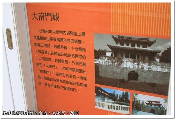 Tainan-South-Door14