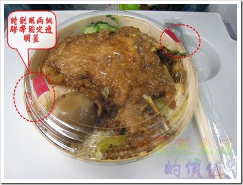 Train_dinner_box_NT100_01