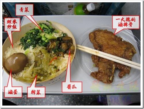 Train_dinner_box_NT100_03