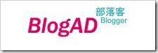 BloadAD_logo