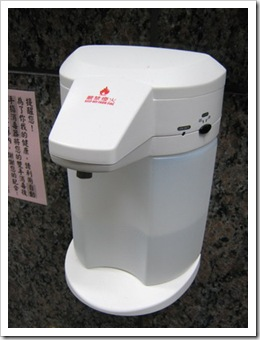auto_washing_hand02